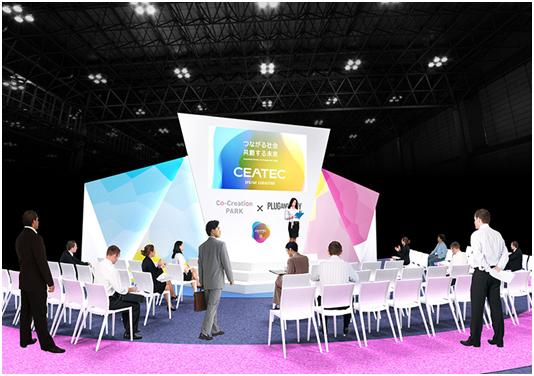 日本CEATEC 高新科技博览会, 苏州悍猛谐波大放异彩