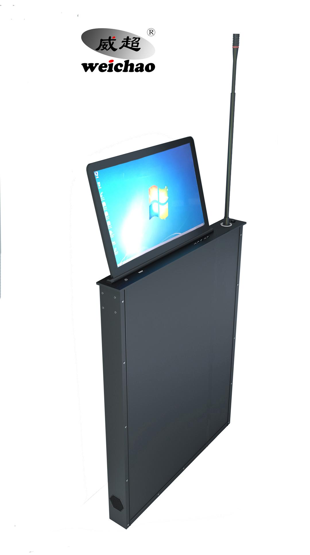 超薄液晶屏话筒异步升降一体机