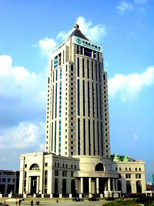 中国农业银行-深圳