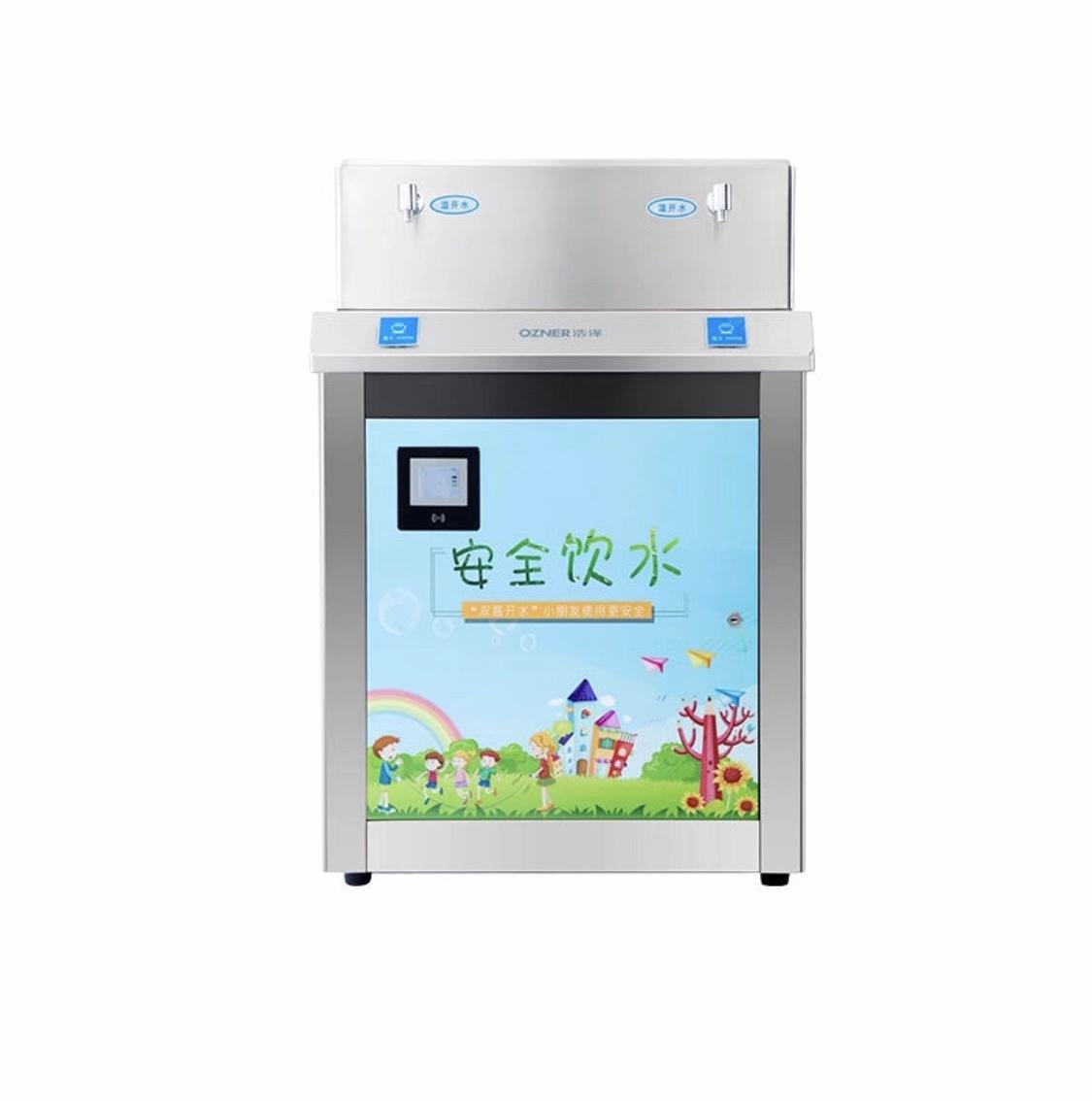 浩泽碧丽幼儿园饮水机JO-2YE