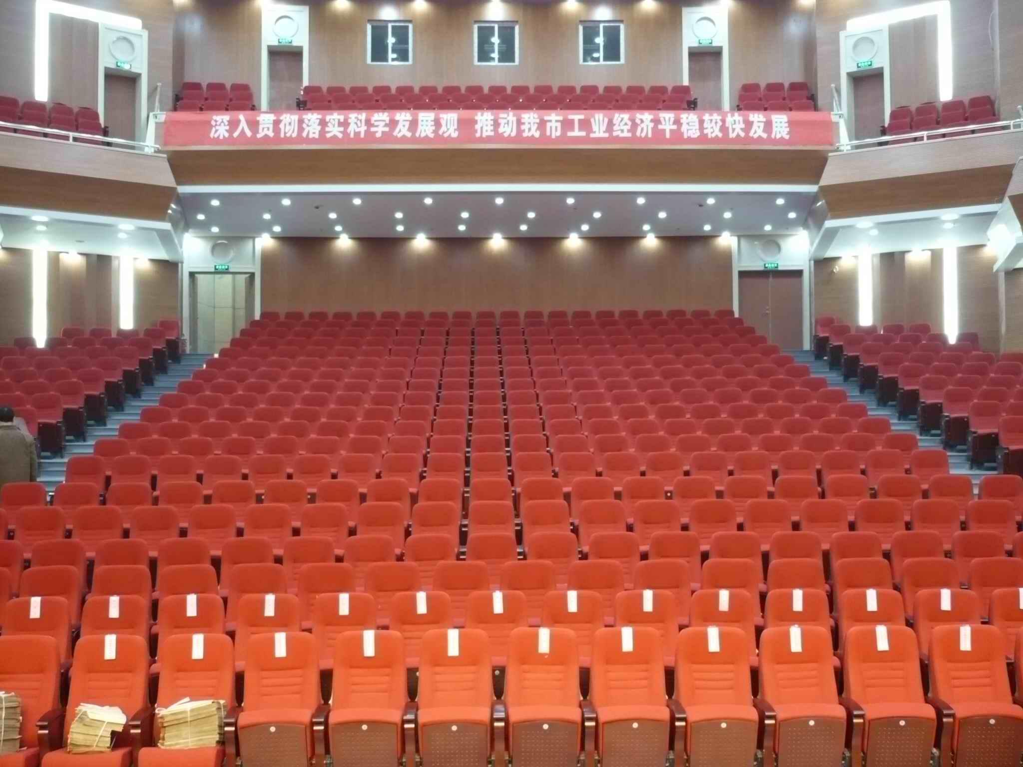 安庆黄梅戏剧场