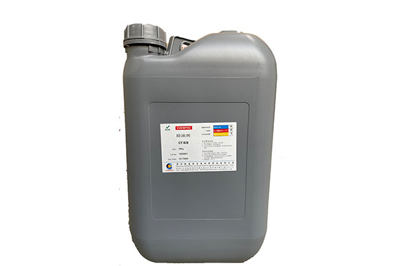 CT820 铝件专用除油剂