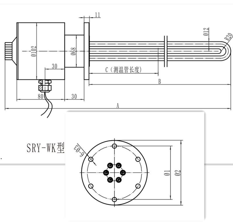SRY-WK温控油加热器