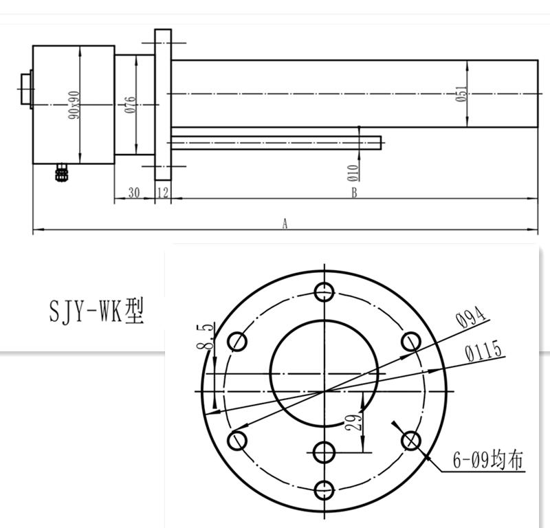SJY-WK夹套温控加热器