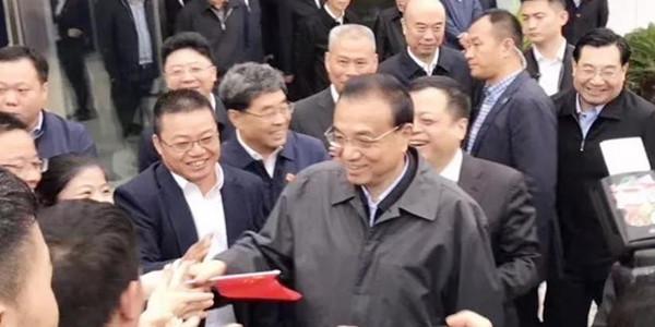 浩泽总裁参与李克强总理在陕考察,积极完善产业布局获勉励