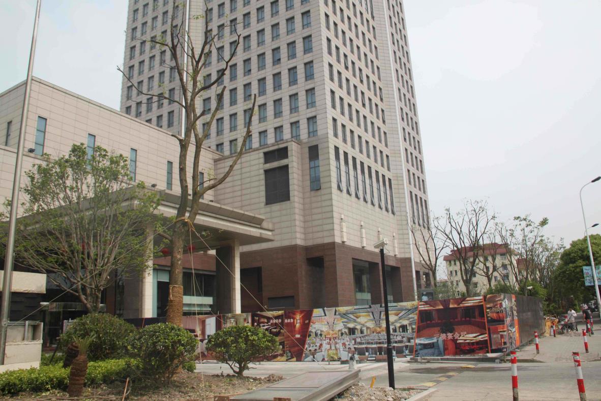 上海科雅国际大酒店