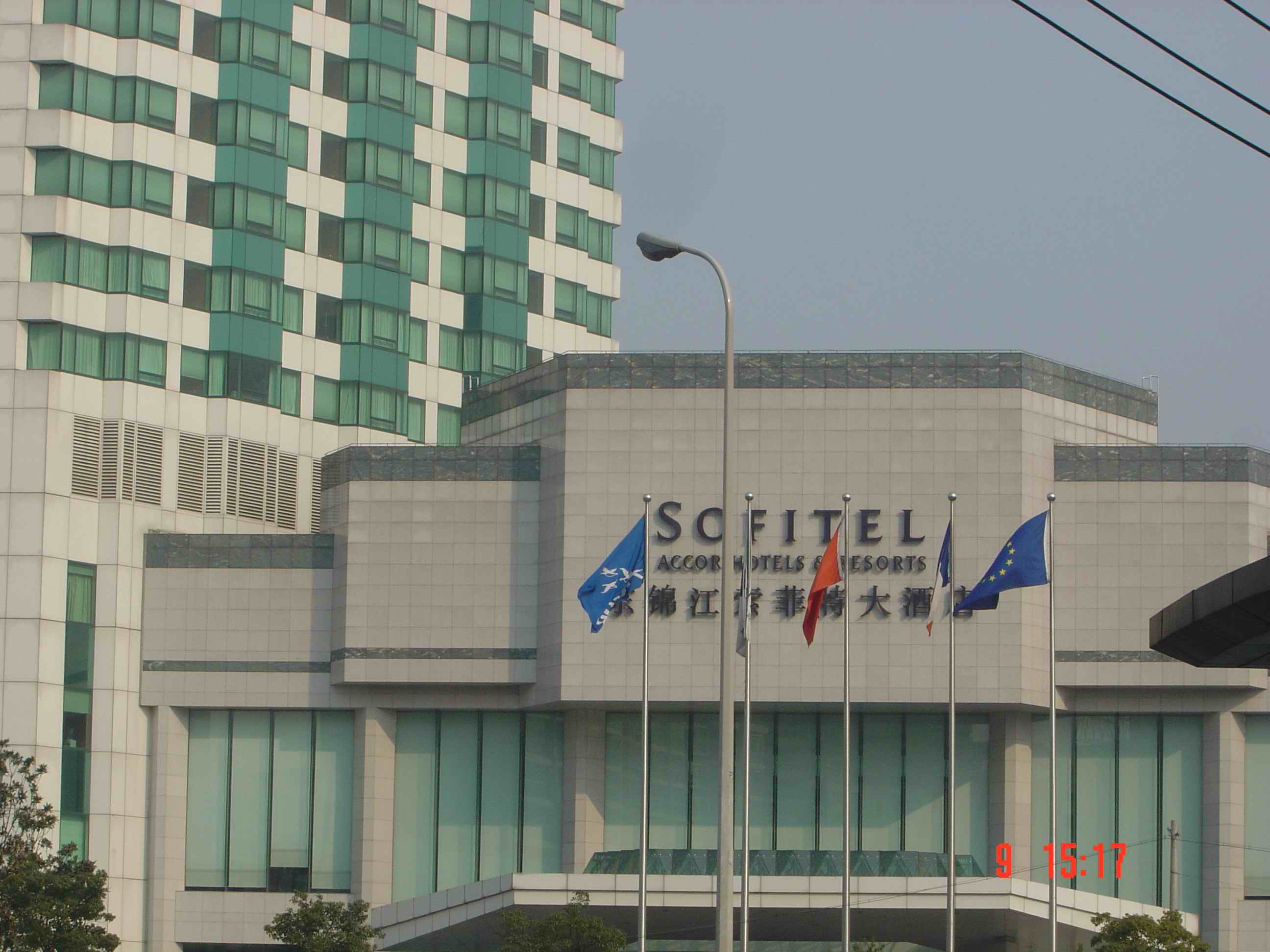 上海东锦江酒店