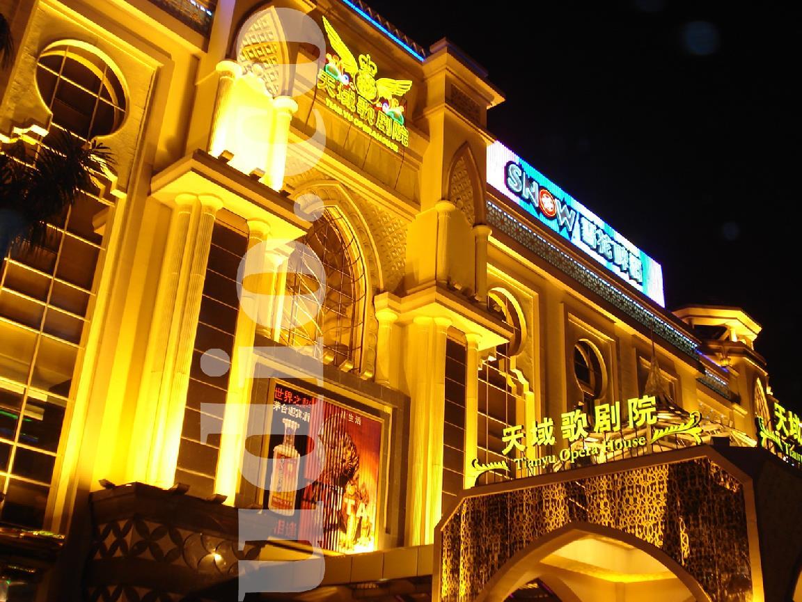 东莞天域歌剧院