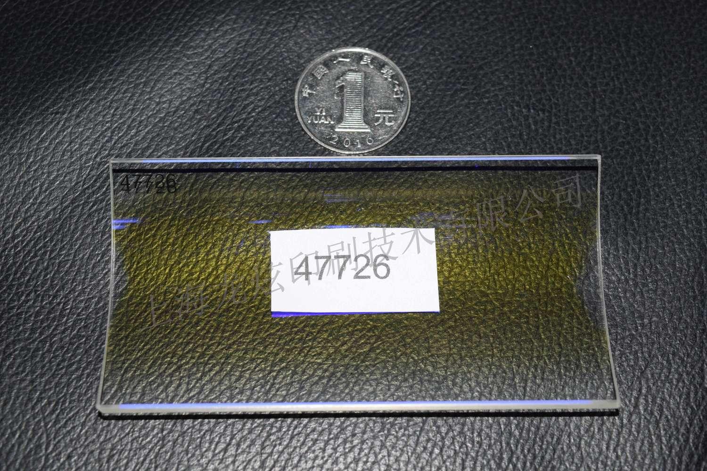 GEW UV系统石英玻璃反光片