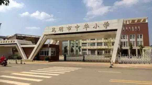 完美解决校园饮水痛点 浩泽进驻昆明市中华小学