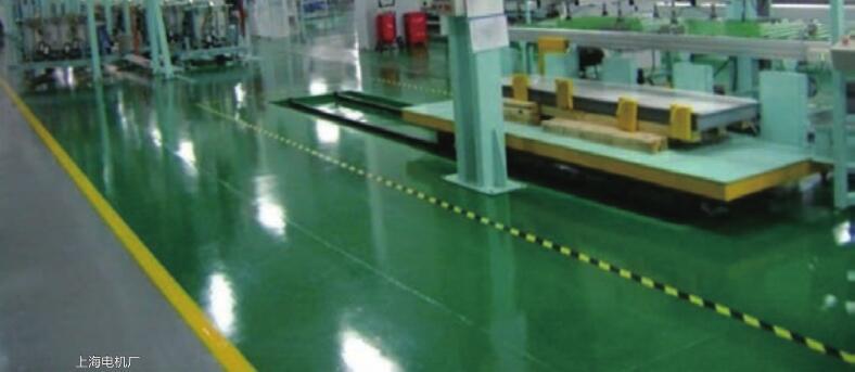 环氧涂装型地坪