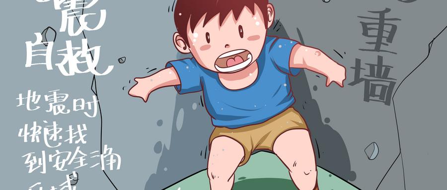 6大地震错误常识辟谣