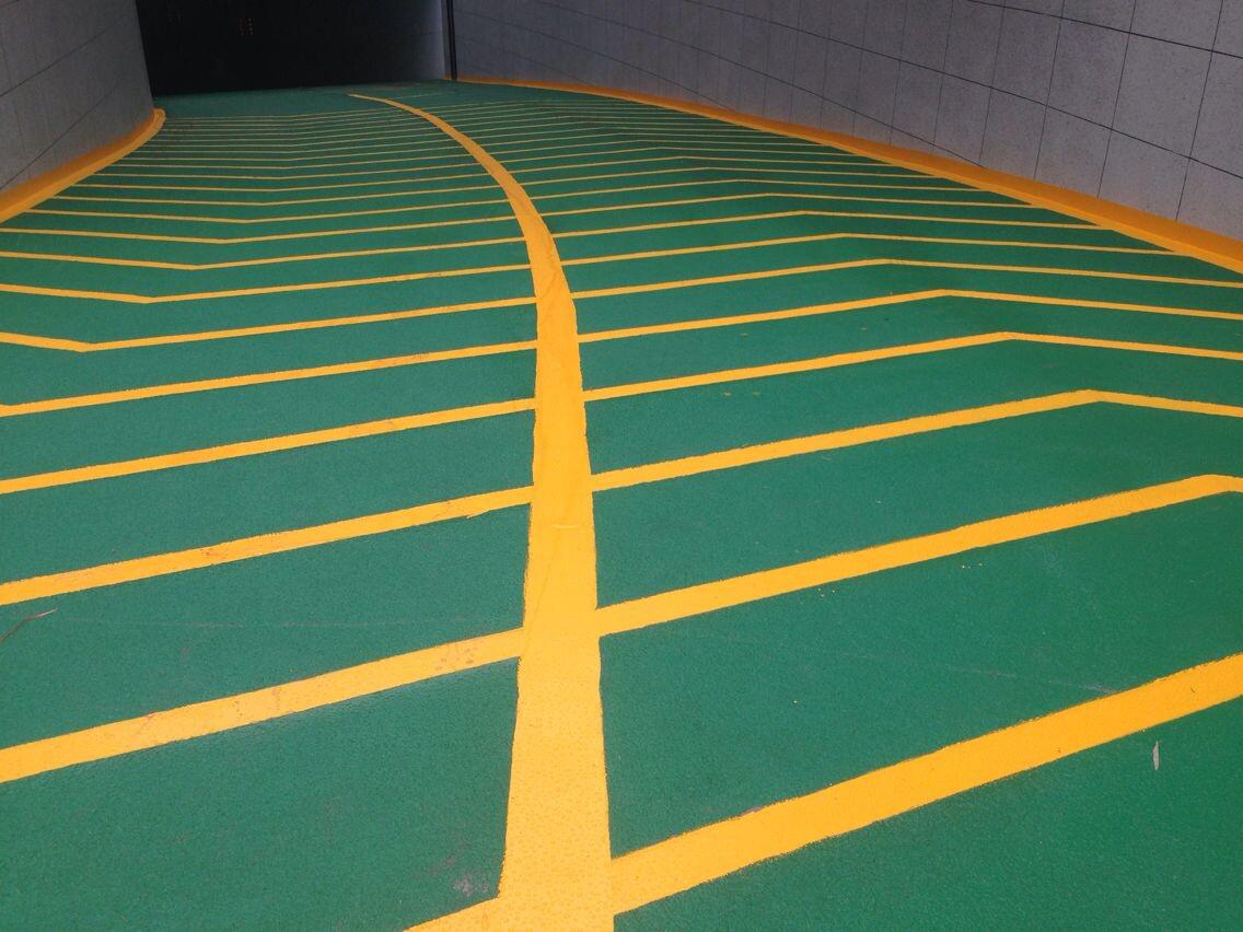环氧防滑坡道系统