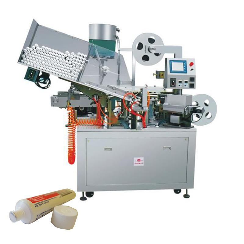全自动塑料包装软管制管生产线
