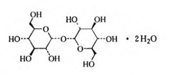 海藻糖(注射用)|6138-23-4