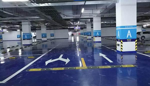 地下停车场划线