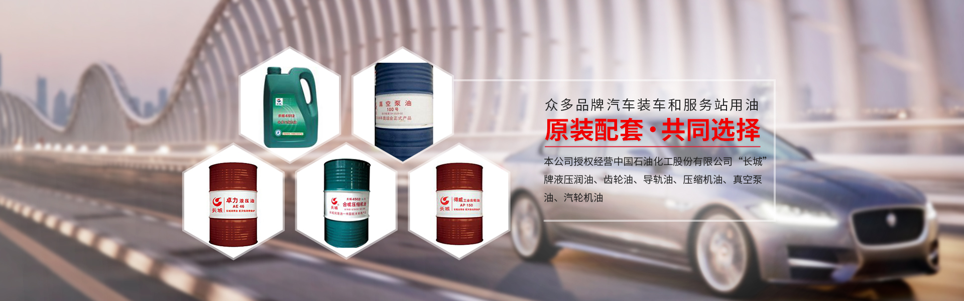 苏州创伟燃料油品有限公司