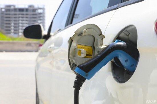 汽车新能源系列