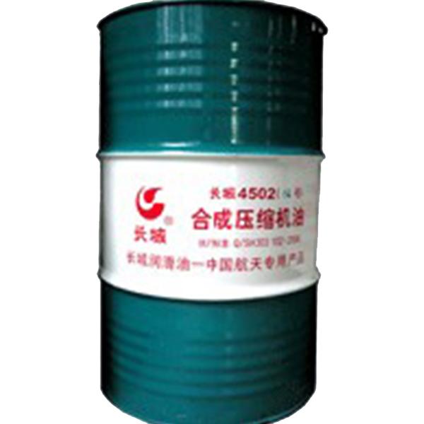 4502合成压缩机油