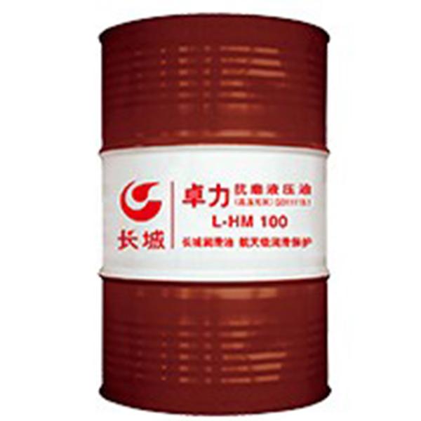 卓力L-HM抗磨液压油(高压无灰)