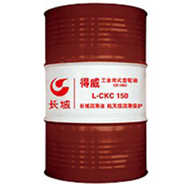 得威L-CKC工业闭式齿轮油