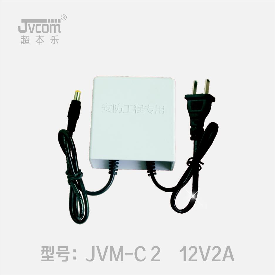 室外雙線防水電源JVM-C2