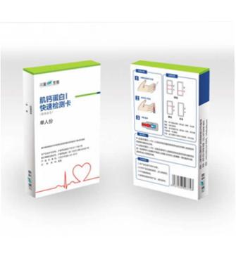 肌钙蛋白I快速检测卡