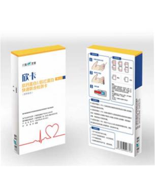肌钙蛋白I/肌红蛋白快速联合检测卡