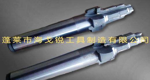 硬质合金组合刀具