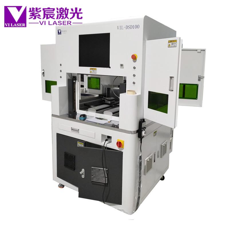紫宸激光焊錫設備在精密部件的加工應用