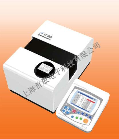 SD7000高精度分光色度仪