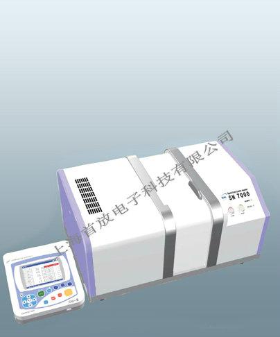 SH7000分光雾度仪