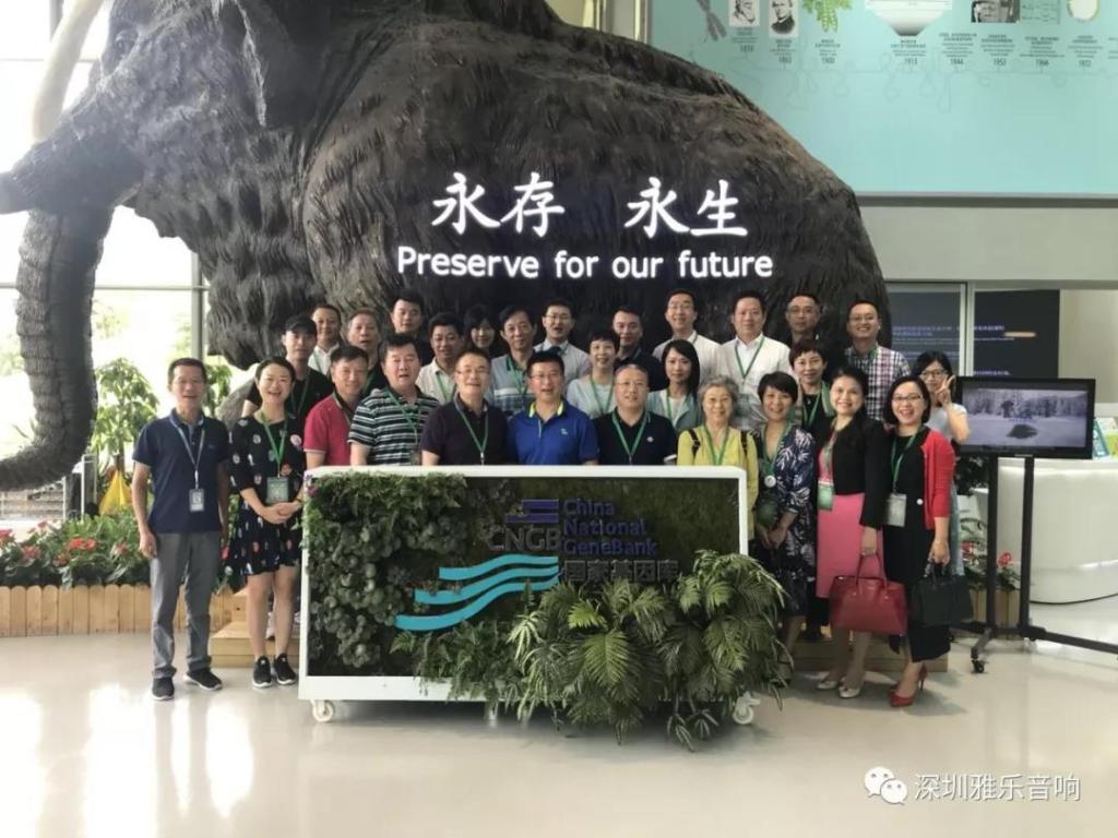 雅乐动态丨雅乐董事长受邀走访华大基因总部