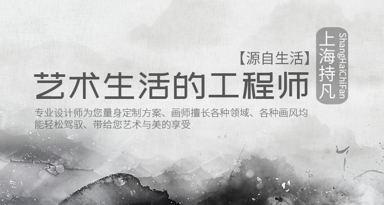 上海手绘墙之手绘墙常见问题(二)