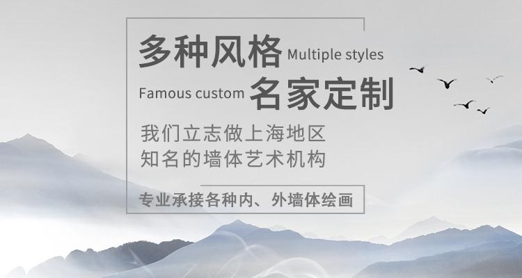 上海持凡手绘墙手绘墙价格决定因素