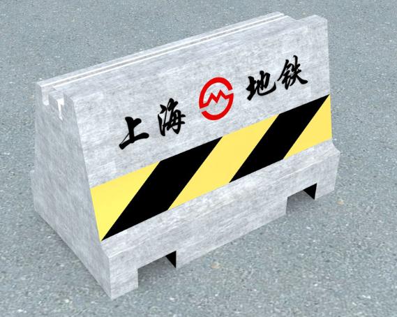 地铁专用水泥隔离墩