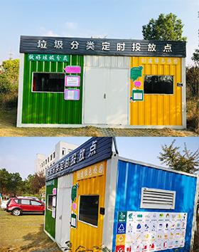 袁浦中学垃圾分类箱