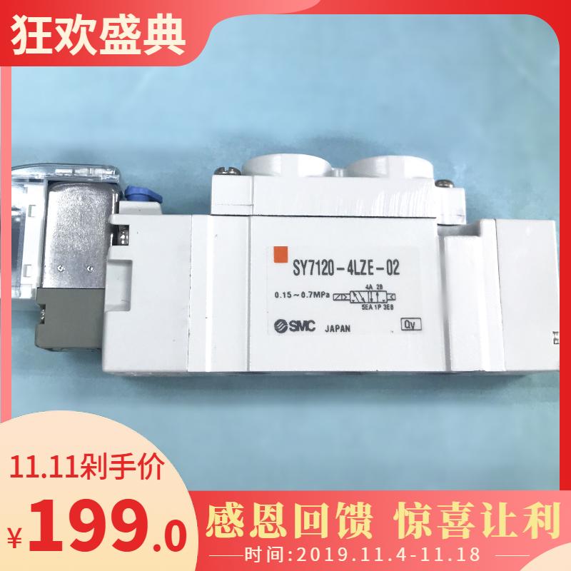 SY7120-4L2E-02 凡宜-SMC电磁阀