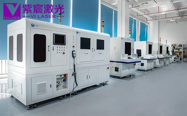 紫宸激光焊接机生产间