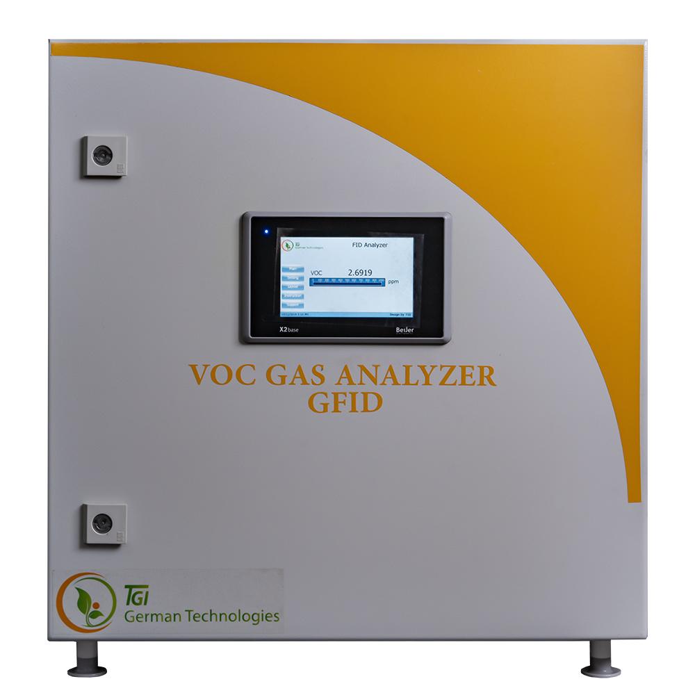 傅里叶红外气体分析仪