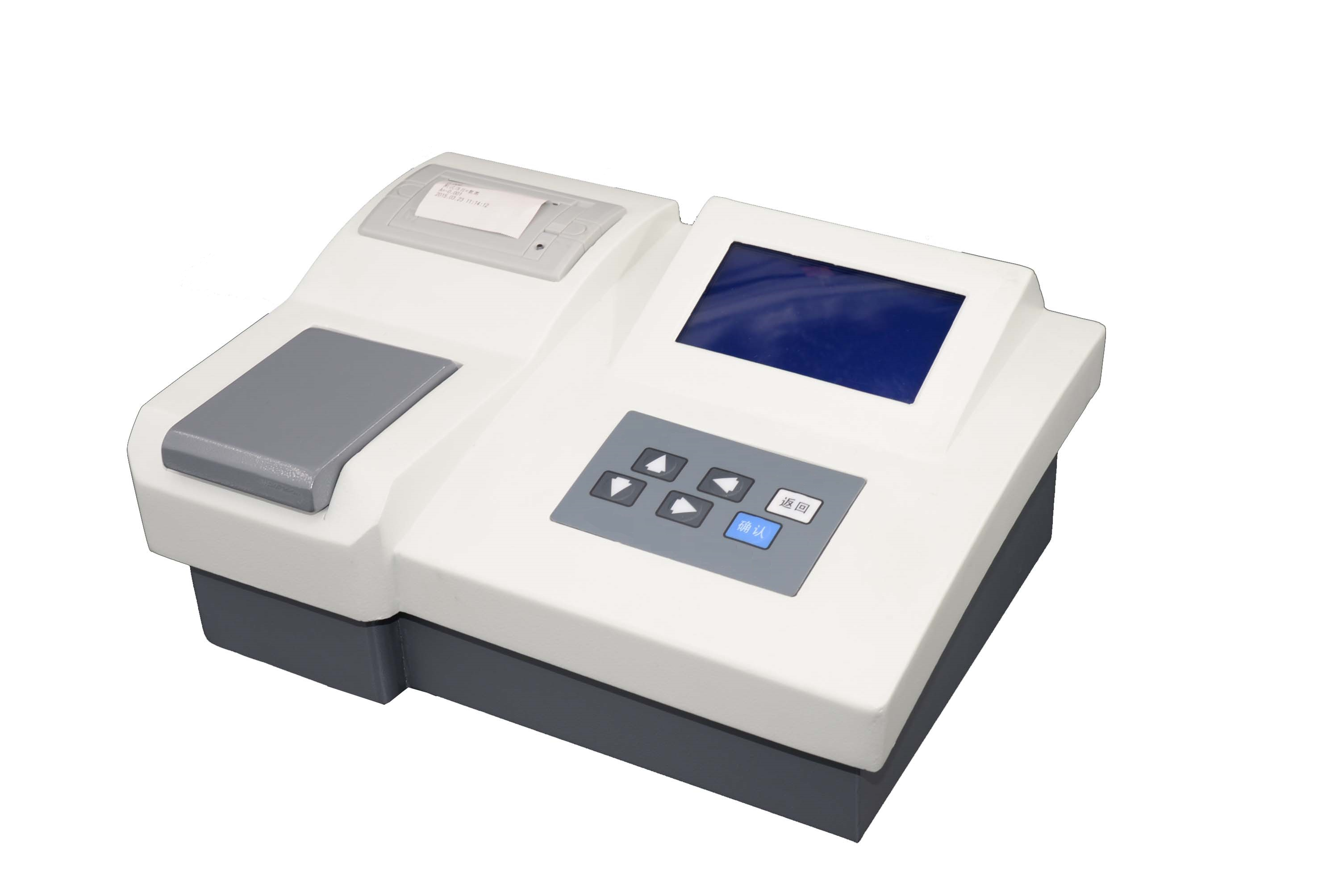 实验室浊度仪ZDYG-2089S