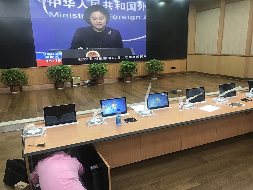 上海杨浦区人民法院会议室