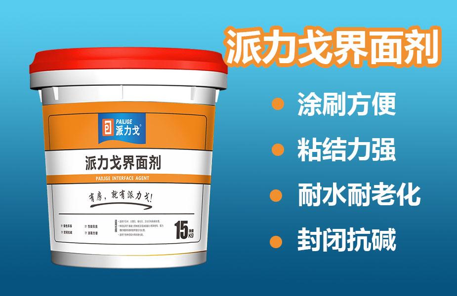 亞遊集團app下載界麵劑的特點與作用
