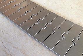 Linear chain plate