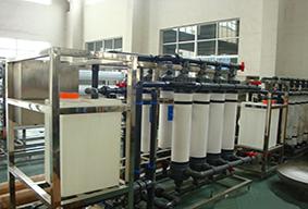 Central control ultrafiltration equipment