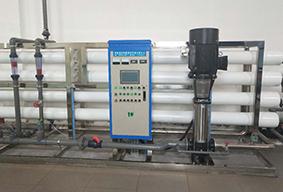 Pure water (reverse osmosis) equipment