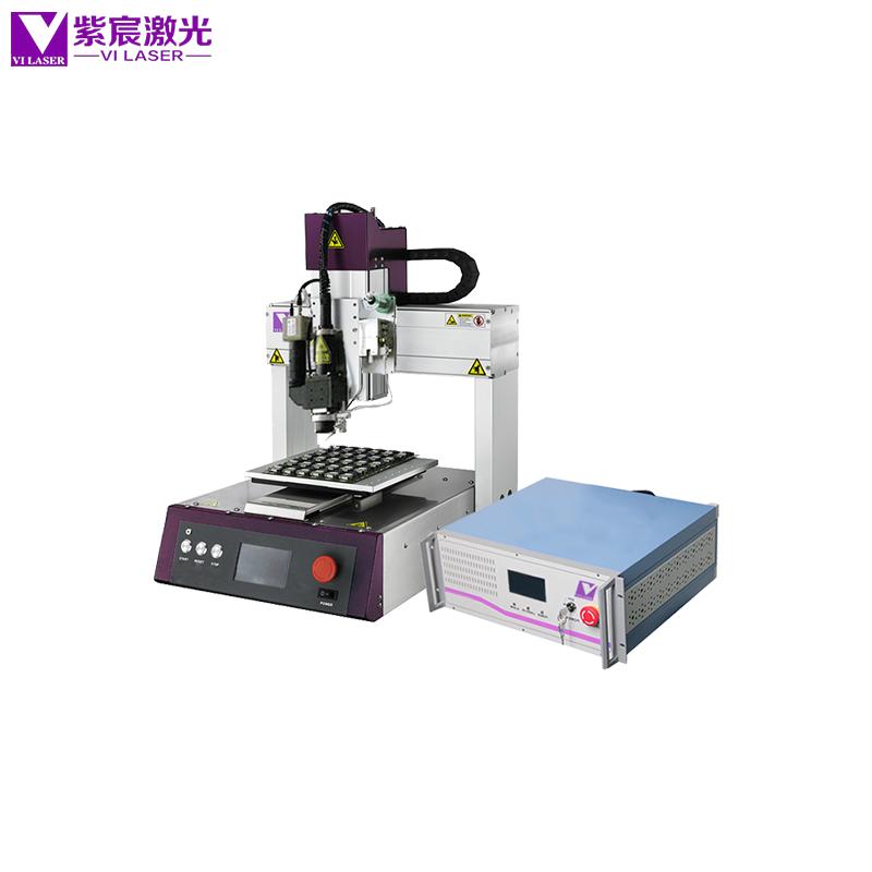 桌面式VS300锡丝激光焊接机