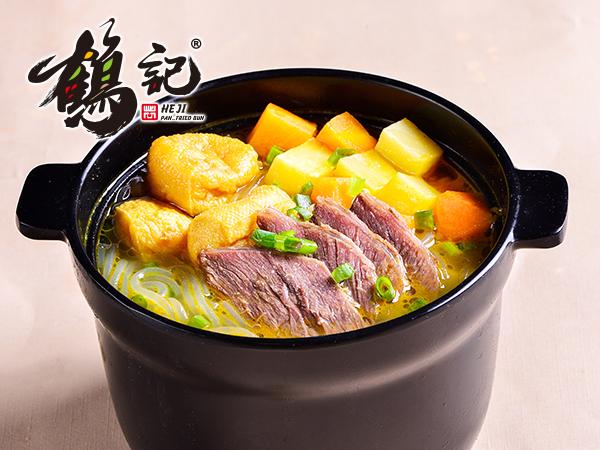 上海咖喱牛肉粉丝汤