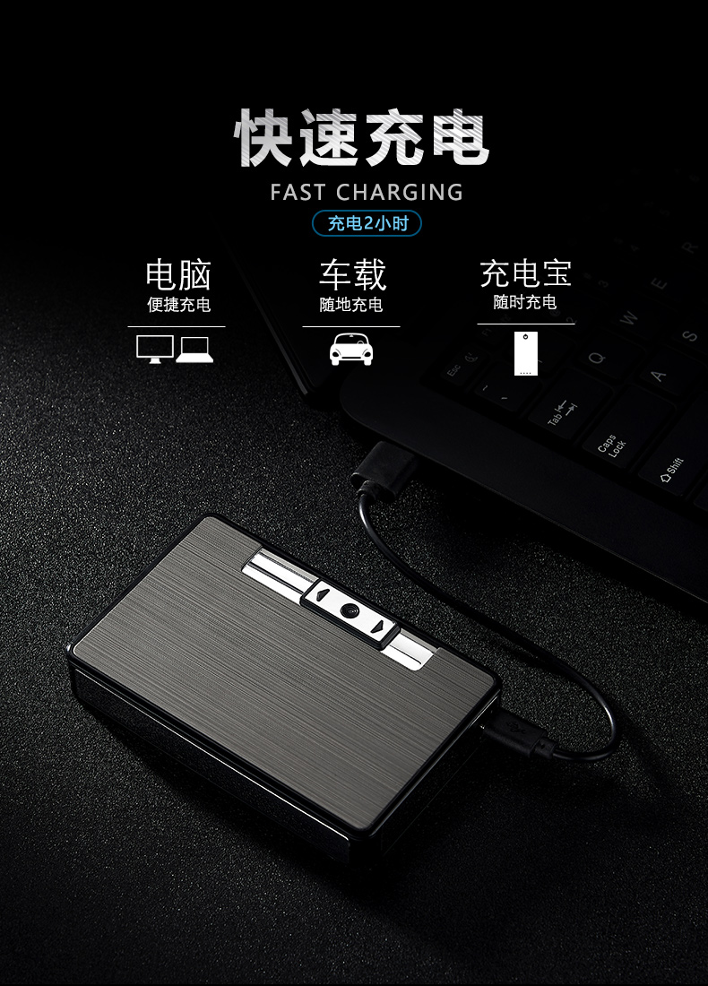 浙江焦点烟具有限公司