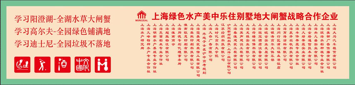 上海宏春合作伙伴